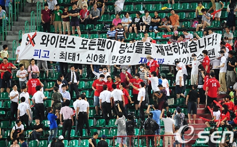 Angry SK Wyverns Fans