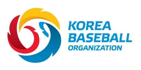 Korea Baseball Organization