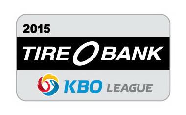 2015 KBO League Emblem
