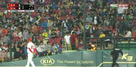 Gwangju-KIA Champions Field Fire