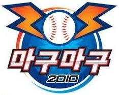 2010 KBO League