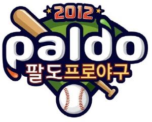 2012 KBO League