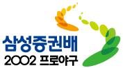 2002 KBO League