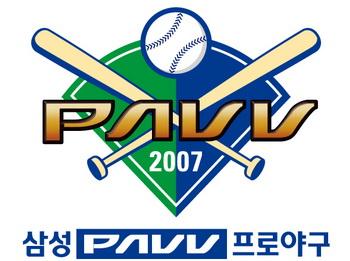 2007 KBO League