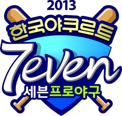 2013 KBO League