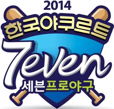 2014 KBO League