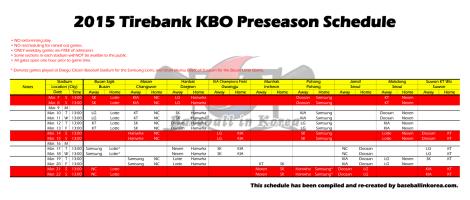 2015 KBO Preseason Schedule