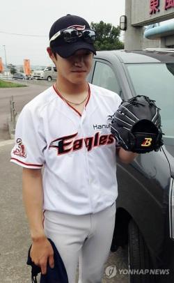Choi Woo-seok