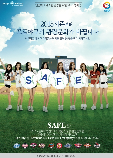SAFE Campaign Poster